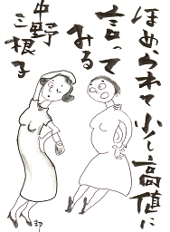 200510mochi.jpg