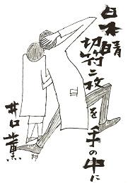 200602モチクニ川柳画ギャラリー