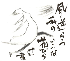 200605モチクニ川柳画ギャラリー