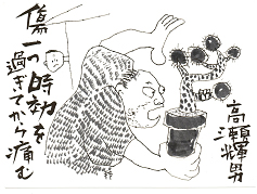 200606モチクニ川柳画ギャラリー