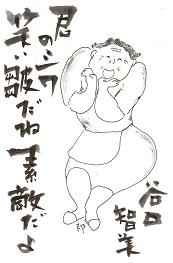 200607モチクニ川柳画ギャラリー