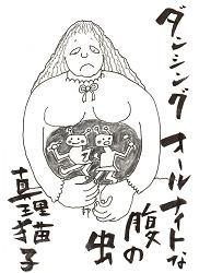 200610モチクニ川柳画ギャラリー
