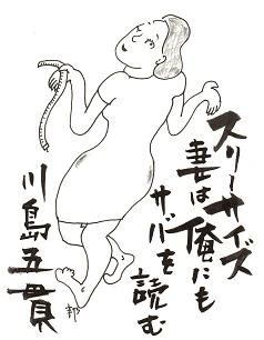 200611モチクニ川柳画ギャラリー