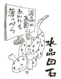 200612モチクニ川柳画ギャラリー