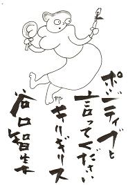 200702モチクニ川柳画ギャラリー