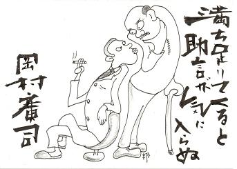200706モチクニ川柳画ギャラリー