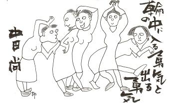 200707モチクニ川柳画ギャラリー
