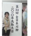 2010年8月号