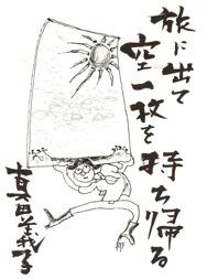 201209_mochi