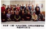平成24年12月1日 三社合同句会