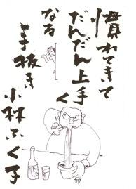 201302_mochi