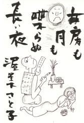 201304_mochi